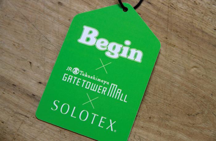 「Begin」編集長がセレクト。「ソロテックス」の名品がジェイアール名古屋タカシマヤ & タカシマヤゲートタワーモールに集結
